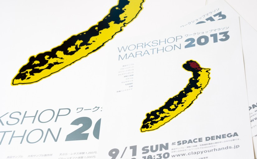 WORKSHOP MARATHON 2013