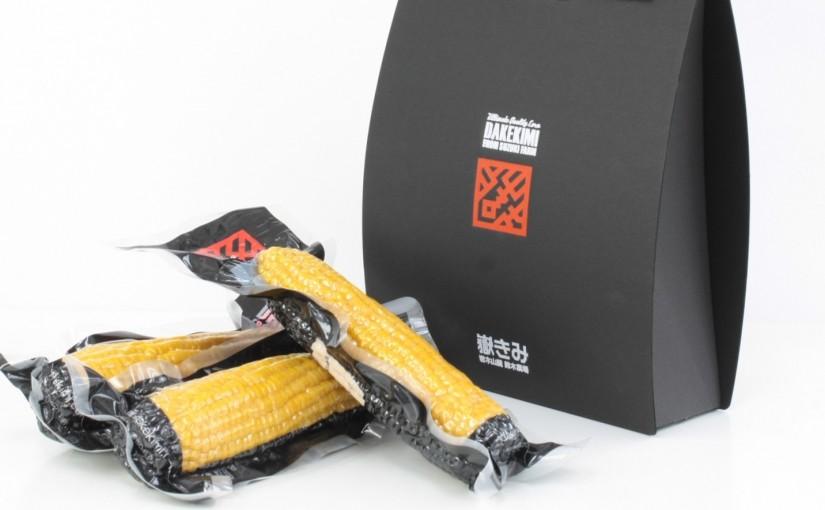食品パッケージ(嶽きみ海外販売用)