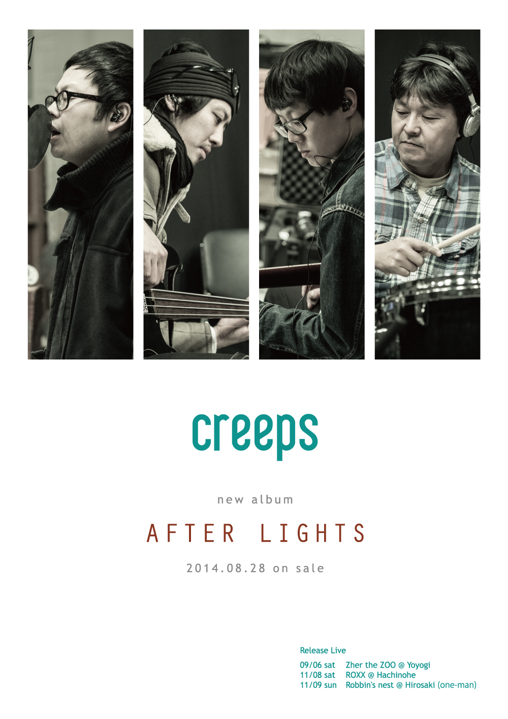 creeps afterlights
