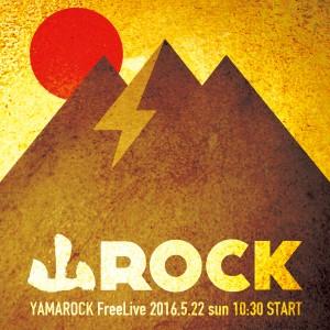 山ROCK2016